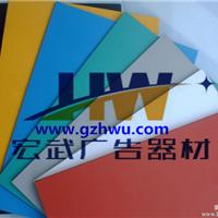 浙江PVC结皮发泡板,贵州PVC发泡板生产厂家