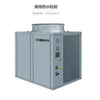 空气能热水机组-廊坊水碧天蓝-节能环保