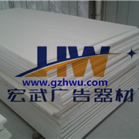 彩色PVC发泡板,黑色PVC发泡板生产厂家