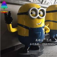 厂家多款造型小黄人卡通玻璃钢雕塑工艺品