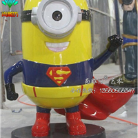 尚雕坊玻璃钢卡通小黄人造型雕塑工艺品摆件
