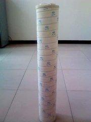厂家直销风电润滑油滤芯HC9901FKP26H价格
