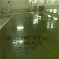 环氧砂浆地坪,砂浆耐磨地坪,砂浆地坪涂装