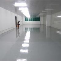 供应深圳新安昌华环氧地坪漆工程有限公司