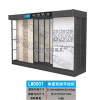 供应丽明牌LM3007瓷砖单面双排平拉柜