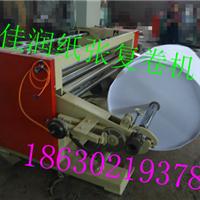 石家庄-PVC包装膜分切复卷机功能 厂家价格