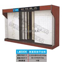 供应丽明牌LM3006单面双排平拉柜瓷砖展示柜