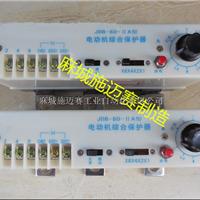 供应JDB-80-A电动机保护器