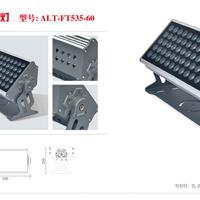 艾丽特光束聚光灯 长距离大功率LED投光灯