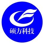 南宁市硕方电子科技有限公司