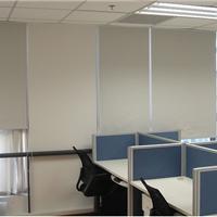 供应广州卷帘窗帘,办公室遮光卷帘窗帘