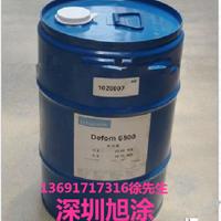 德谦水性流平剂:W-77,U-99,FS444,W-461