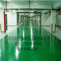 电器机械厂水泥地面环氧树脂平涂地坪涂装