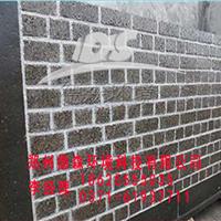 尾矿自保温膨化砌块砖