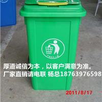 厂家供应哈尔滨240升环卫用垃圾桶