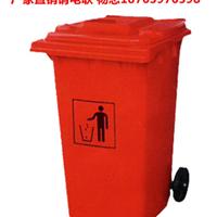 西藏地区供应100升垃圾桶