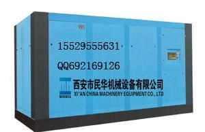 供应陕西630千瓦格瑞克节能螺杆式空压机
