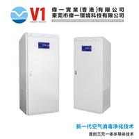 供应柜式空气消毒机