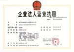 南京优融机电设备有限责任公司
