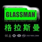 格拉斯曼机床北京有限公司