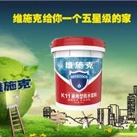十大防水品牌涂料厂家