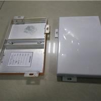 德普龙厂家介绍铝单板设计周期及其注意事项