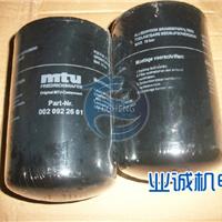 供应奔驰机油压力传感器 0035352731