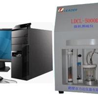 供应微机全自动测硫仪LDCL-5000D(千分位)