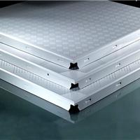 易博仕方形铝扣板600*600厂家直销