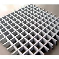 铝格栅天花吊顶用易博仕铝格栅价格实惠