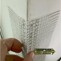 供应奥运保温护角网 带网格布建筑护角网