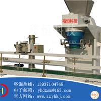 供应包装机,自动定量化肥包装机 包装机