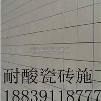 供应众云耐酸砖制作工序