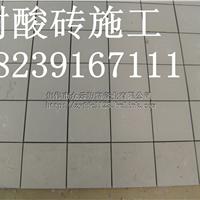 供应好瓷砖好耐酸瓷砖东北三省直销