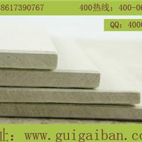 建筑工程用纤维水泥板,松本绿色质量上乘