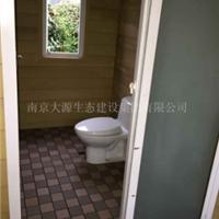 供应冬季老年人的防滑防腐舒适DIY浴室地板