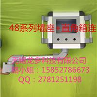 供应机床悬臂系统,吊臂控制箱,移动支架吊臂