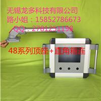 供应机床悬臂系统,悬臂控制箱,移动支架吊臂