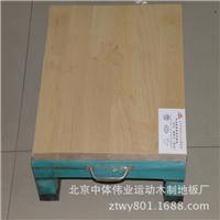 供应运动木地板厂
