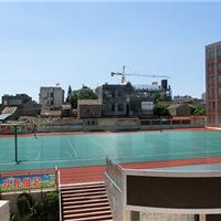 广州市绿城体育设施有限公司篮球场拼装地板