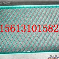 曲阜钢板隔离网-山东钢板网厂家100%正品