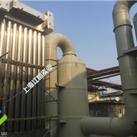 烟气处理设备-上海江恒供应烟气处理设备