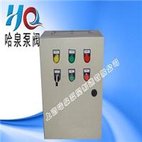 排污泵控制柜 控制箱