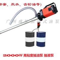 供应广州成铭胶水抽液泵 化工液体抽取泵