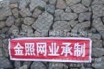 安平县金照网业有限公司
