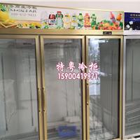 江苏专业定做土豪金色三门冷藏柜厂家