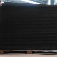 徐水金宏达轻质板材制造有限公司