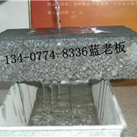 南宁透水砖厂