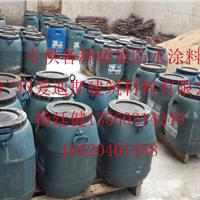 供应溶剂型防水粘结剂