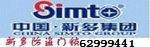 北京市新多防盗门售后维修部